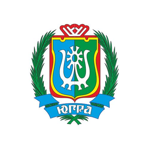Департамент физической культуры и спорта Ханты-Мансийского автономного округа - Югры